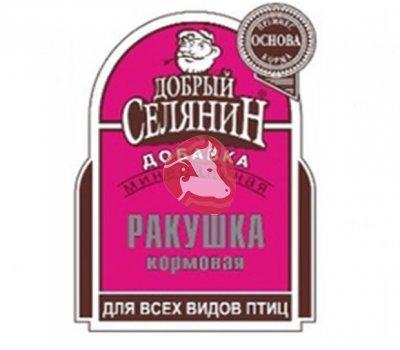 pakushka