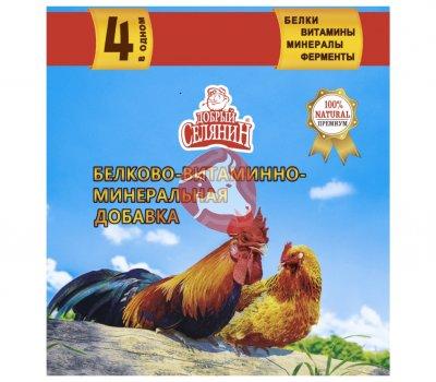 БД для птиц 1,7 кг премиум