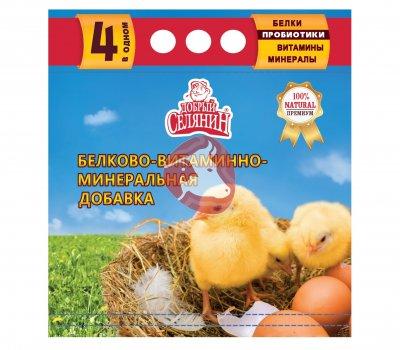 БМВД_цыплята2